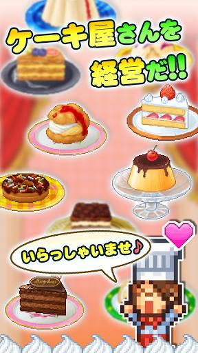创意蛋糕店游戏截图