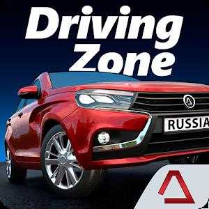 驾驶区:俄罗斯
