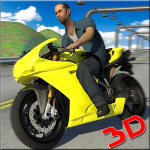 快速自行车运动赛车摩托