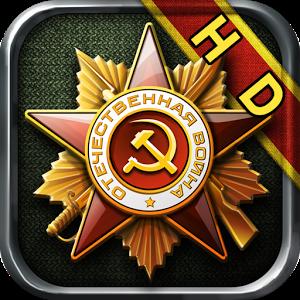 将军的荣耀:元首当权HD 图标
