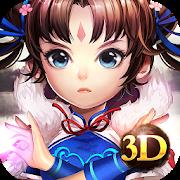 新仙剑奇侠传新马版-3D