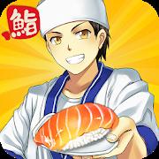 寿司餐厅烹饪游戏