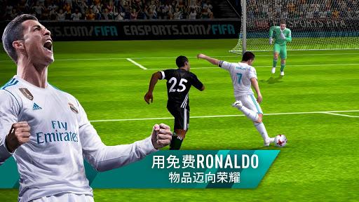 FIFA足球游戏截图