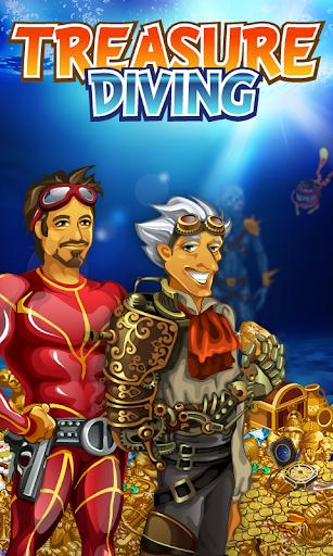 海底寻宝游戏截图