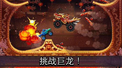 撞头赛车(Drive Ahead!)游戏截图