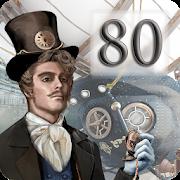 八十天周游世界