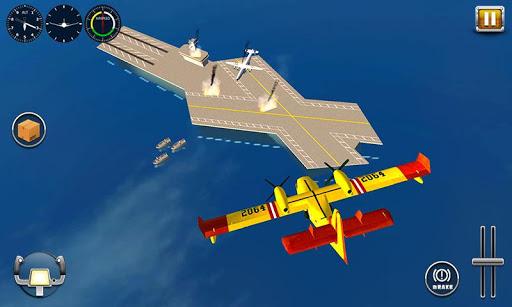 飞行队长3D截图3