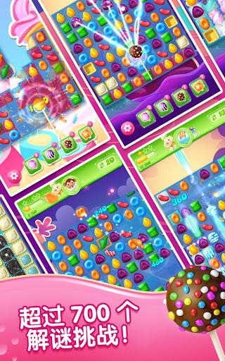 糖果果冻传奇宣传图片