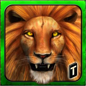 终极狮子冒险3D