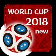 点击足球世界杯