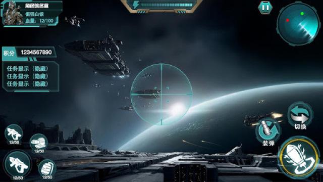 外星前线截图2