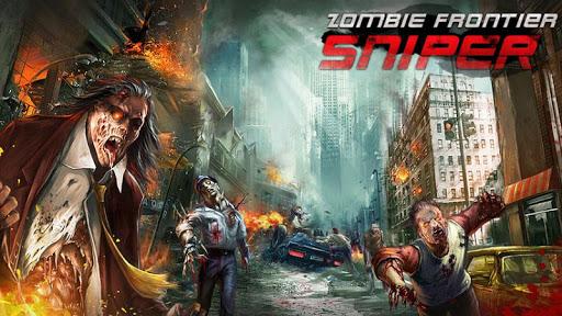 僵尸前线3D游戏截图
